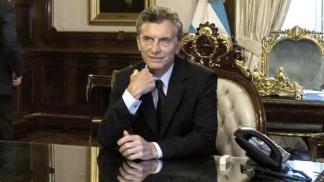 Macri encabeza el acto de apertura del Foro Argentina Exporta